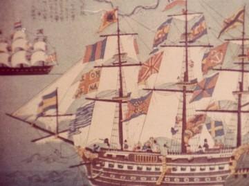 日本歴史の流れ