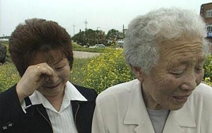 53年ぶりのチェジュ島 -海を渡った海女の記録-